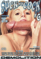 Suck My Cock #6 Porn Video