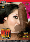 Monster Meat 15 Porn Movie