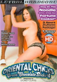 Oriental Chicks Crave Chocolate Dicks #4 Porn Movie