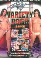 Variety Pack 5-Pack Porn Movie