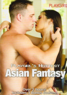 Playgirl&#39;s Hottest Asian Fantasy Porn Video