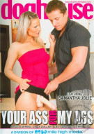 Your Ass For My Ass Porn Movie