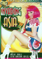 Invading Asia 3 Porn Movie