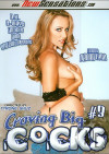 Craving Big Cocks #3 Porn Movie