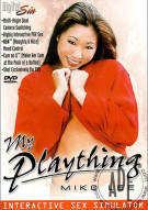 My Plaything: Miko Lee Porn Movie