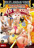 Ass Worship 11 Porn Movie