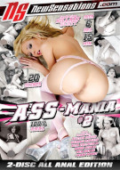 Ass-Mania #2 Porn Movie