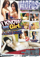 MOFOS: I Know That Girl Porn Movie