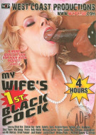 My Wifes 1st Black Cock Porn Movie