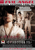 Carbongirl Porn Movie