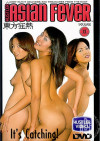 Asian Fever 13 Porn Movie