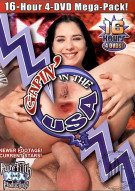 Gapin In The USA Porn Movie