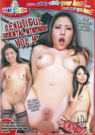 Beautiful Oriental Nymphos Vol. 4 Porn Video