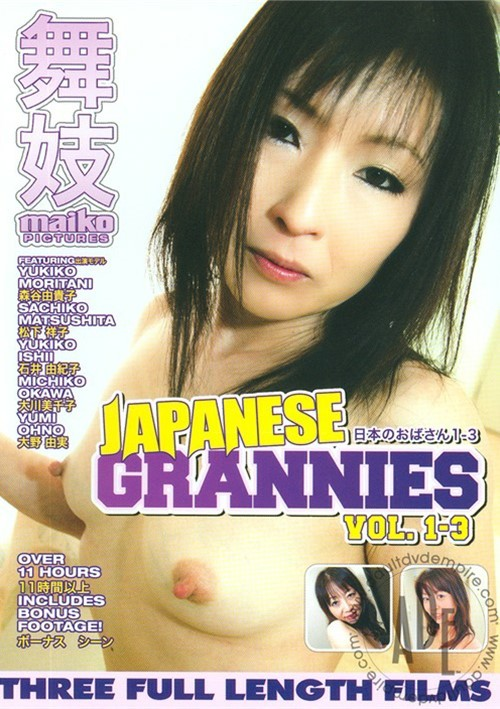 Japanese Grannies Vol. 1-3. Maiko Pictures / Year: 2011. Adult DVDRental
