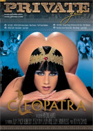 Cleopatra Porn Movie