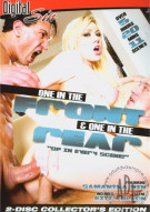 One In The Front &amp; One In The Rear Porn Movie