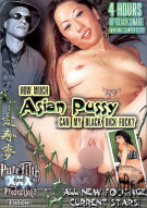 How Much Asian Pussy Can My Black Dick Fuck? Porn Video