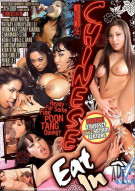 Chinese Eat In Porn Movie