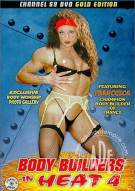 Body Builders In Heat 4 Porn Video