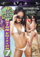 No Man&#39;s Land Asian Edition 7 Porn Video
