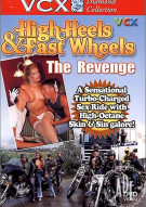 High Heels &amp; Fast Wheels: The Revenge Porn Movie