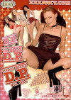 D.P. the Hole D.P. &amp; Nuttin Butt D.P. 1 Porn Movie