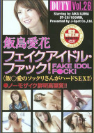 Duty Vol.26: Fake Idol Fock! Porn Video
