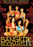 Bangkok Boobarella Porn Video