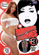 Riding the Curves #3 Porn Movie
