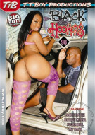 Black Street Hookers 98 Porn Movie