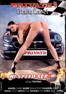 Hi-Speed Sex 3 Porn Movie