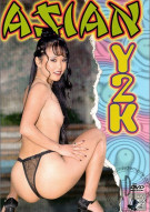 Asian Y2K Porn Video