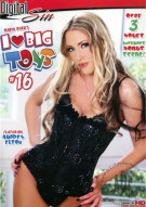 I Love Big Toys #16 Porn Movie