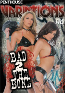 Bad 2 The Bone Porn Movie