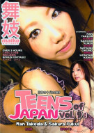 Teens Of Japan Vol. 9: Ran Takeda & Sakura Fukui Porn Video