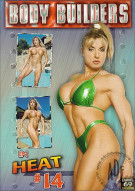 Body Builders in Heat 14 Porn Video