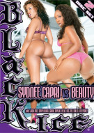 Sydnee Capri Vs. Beauty Porn Movie