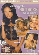 Short Chicks on Big Dicks Porn Movie
