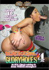 Black Girl Gloryholes #4 Porn Movie