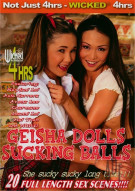 Geisha Dolls Sucking Balls Porn Movie