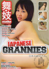 Japanese Grannies Porn Movie