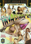 Invasian 2 Porn Video