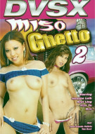 Miso Ghetto 2 Porn Video