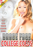 Brace Face College Coeds Porn Video