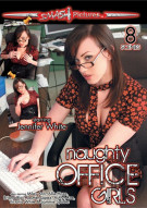 Naughty Office Girls Porn Movie