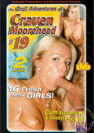Oral Adventures of Craven Moorehead #19, The  Porn Video