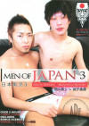 Men Of Japan 3 Porn Movie