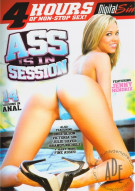 Ass Is In Session Porn Video