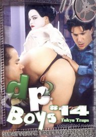 D.P. Boys #14 Porn Movie