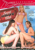 Secret Orgy Club Porn Movie